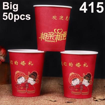 Wedding Tea Ceremony Red Paper Cup 结婚一次性敬茶喜纸杯
