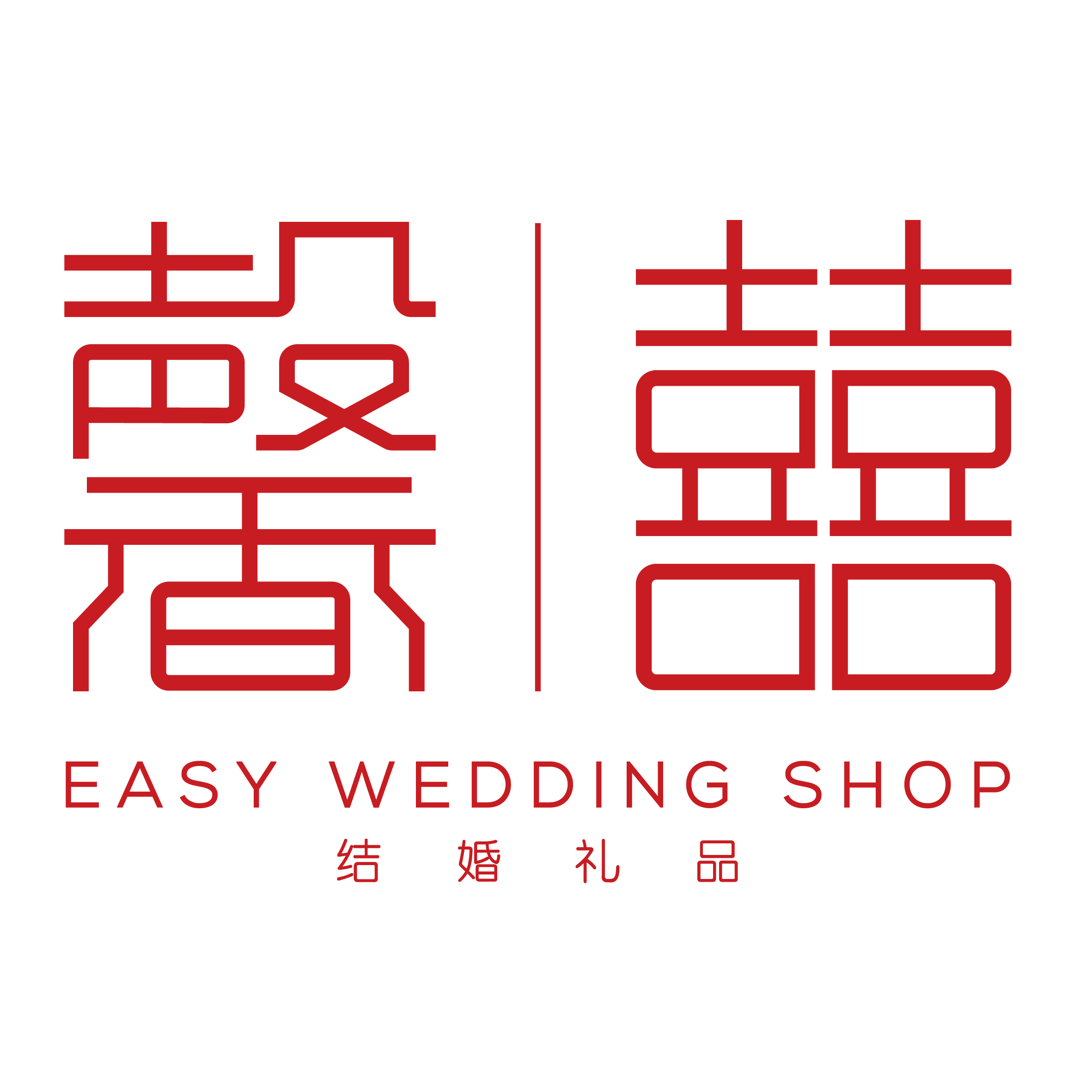 Easy Wedding Shop