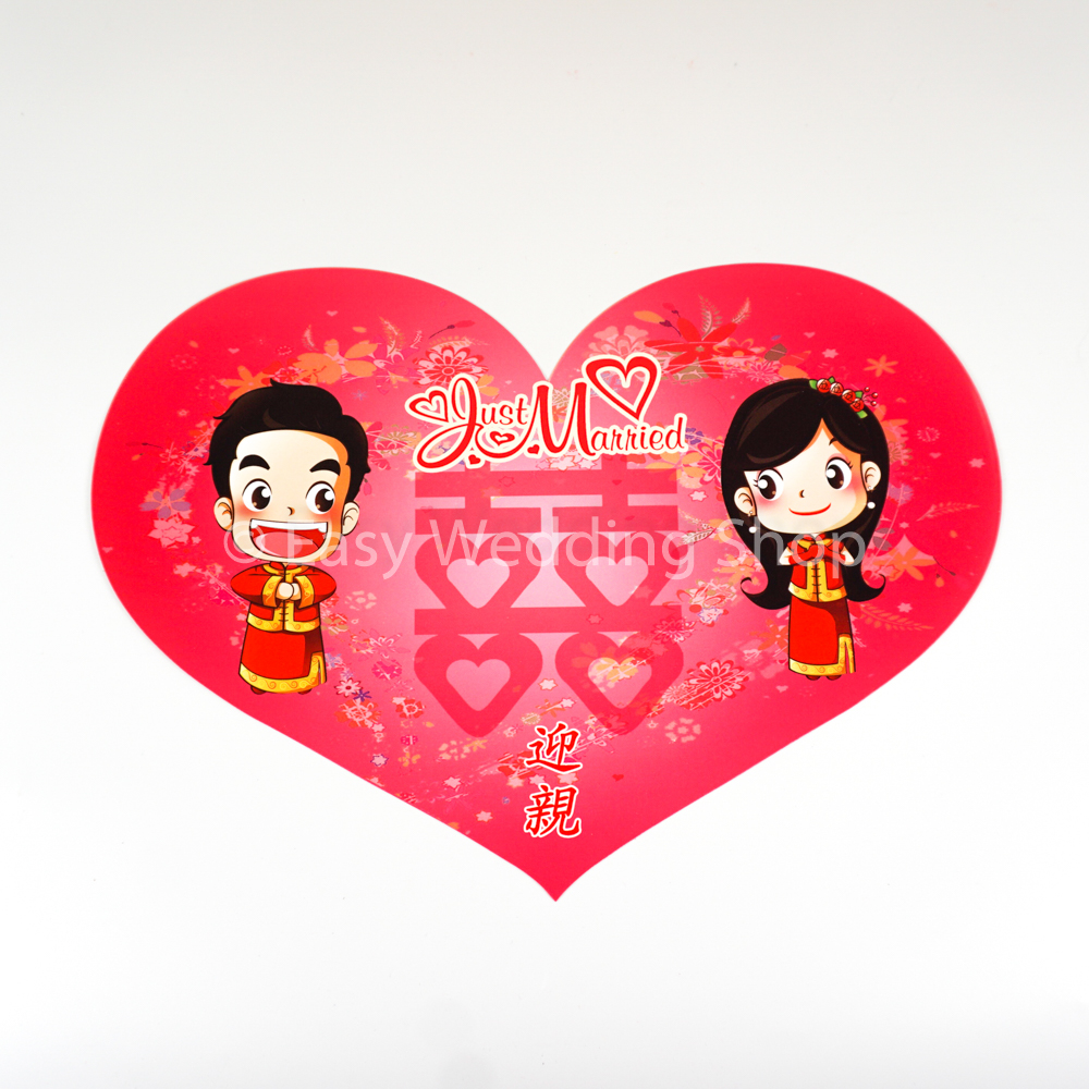 Wedding Car Sticker 迎亲纸
